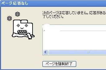 c0006211_20343247.jpg