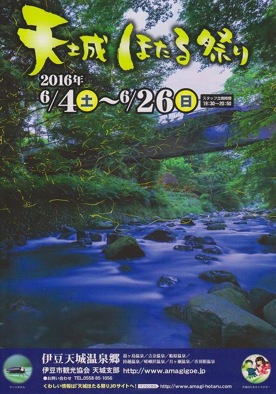 f0182513_21444198.jpg