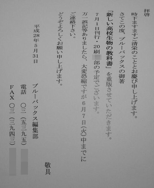 重版20刷出来_c0025115_20574379.jpg