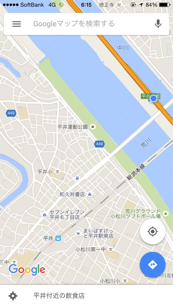 b0203925_20112831.jpg