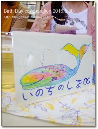 てぃんさぐぬ花 Hula & 子宮セラピーヨガコラボ_f0086825_1131279.jpg