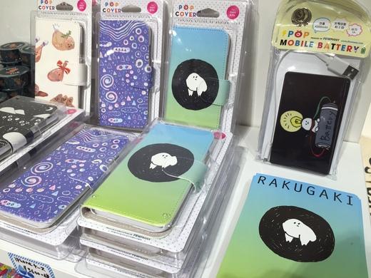 6/3~6/15 グレ個展『RAKUGAKI』展 開催のお知らせ _f0010033_16574338.jpg
