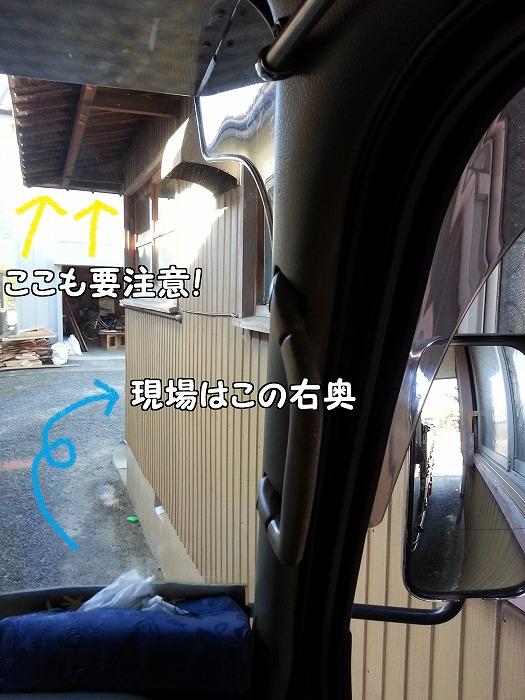 b0168041_1861032.jpg