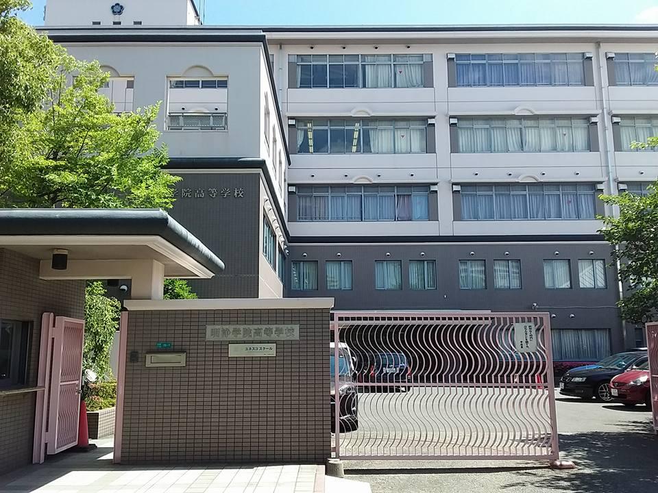 2016.6.2 関西外国語大学→明浄学院高校_f0138645_1813833.jpg