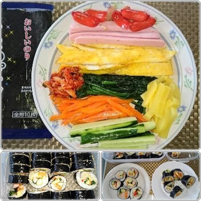 キンパ・韓国のり巻きレシピ_b0236665_19465333.jpg