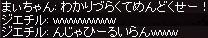 a0201367_2049581.jpg