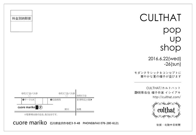 6月の展示_a0157872_20095542.jpg
