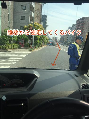 d0169072_20081664.jpg