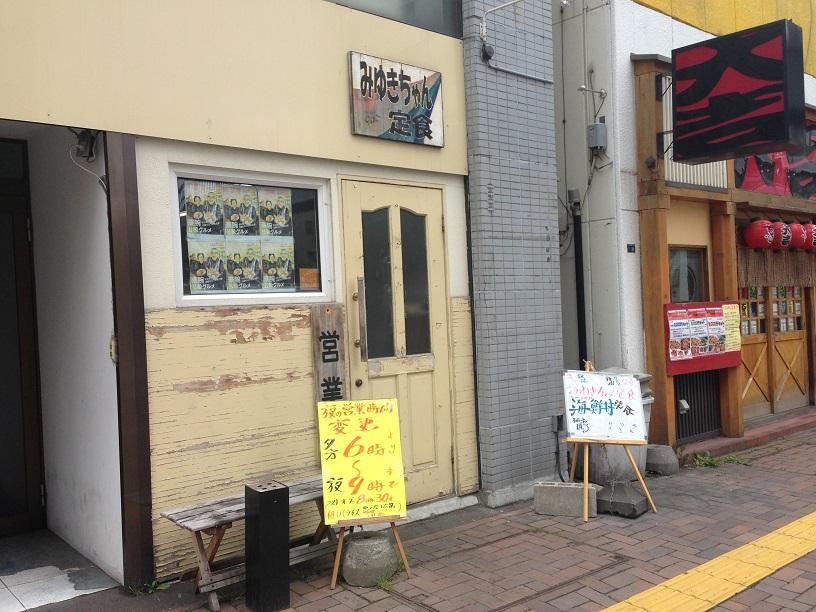 昨日これ食べました。スペシャル海鮮丼。_f0362073_16542849.jpg