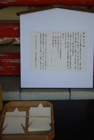 百万石祭り〜お水とりと茶筅供養_f0348078_12451548.jpg