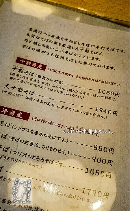 f0150682_20364381.jpg