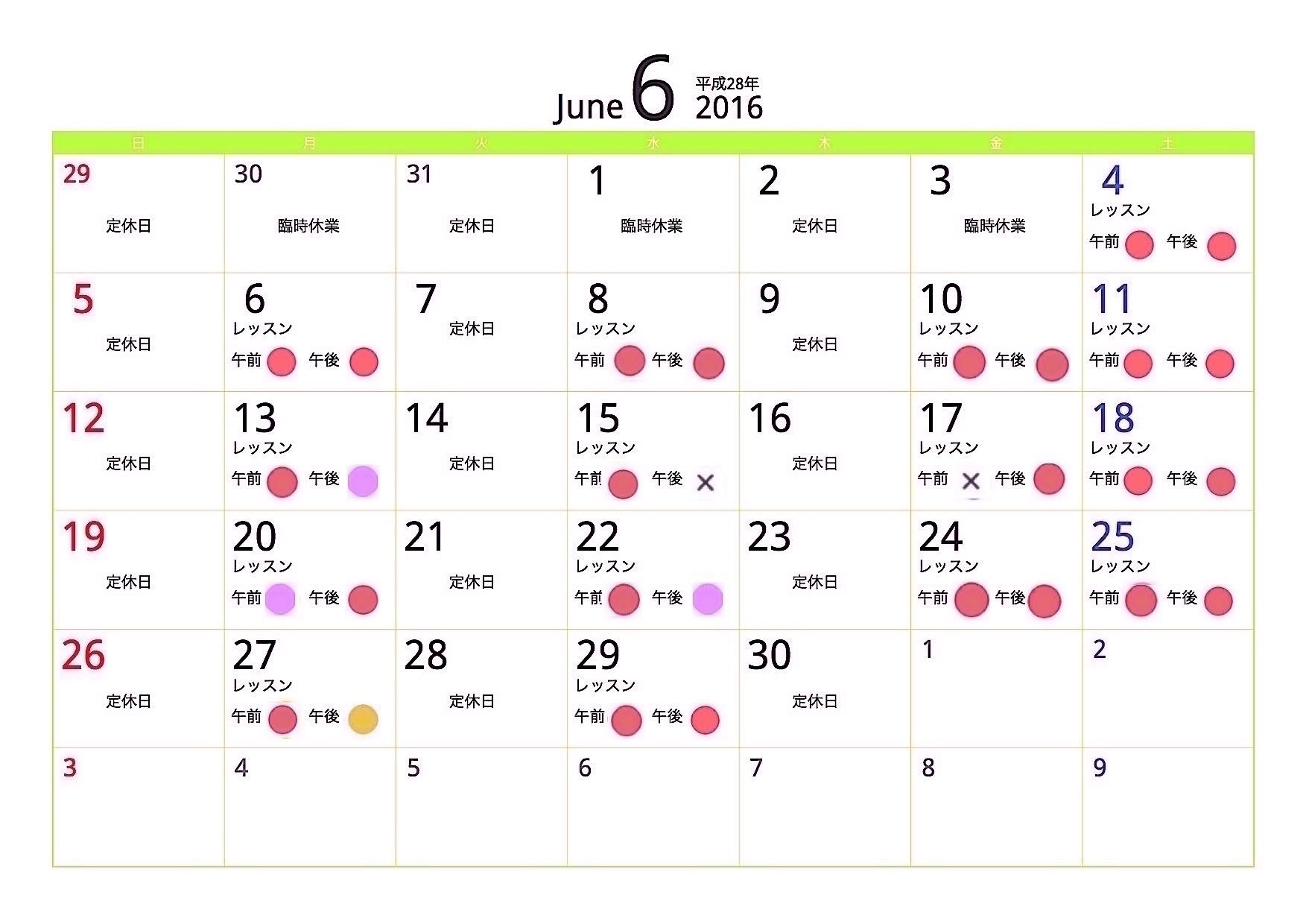 6月のレッスンご予約状況カレンダー_c0156884_20155576.jpg