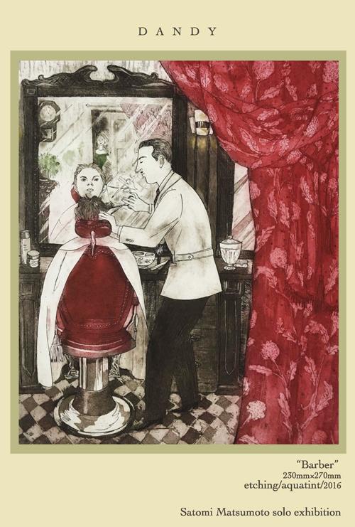 個展『紳士録』25日から<わたしがジサマになりたいわけ>_b0010487_21163354.jpg