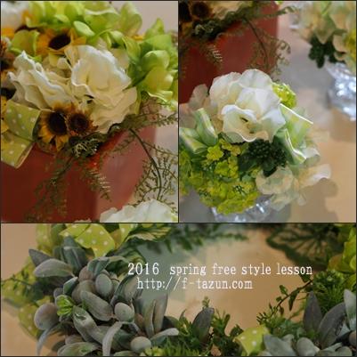 Free  style enjoy class_d0144095_19321591.jpg