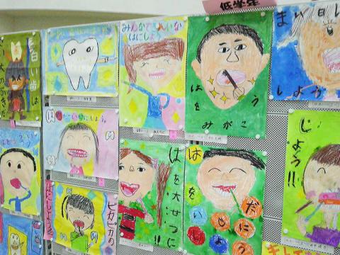 デザイン教室の生徒が虫歯予防ポスターで入選しました。_c0061896_16273360.jpg