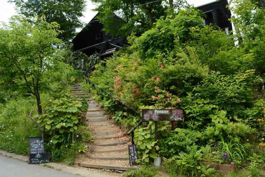 蔵王ペンション村を訪ねて_a0148206_05141458.jpg