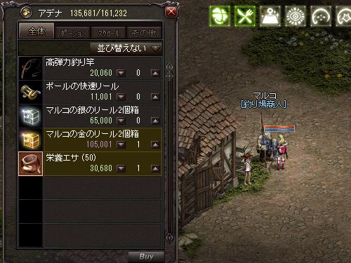 b0056117_02464440.jpg
