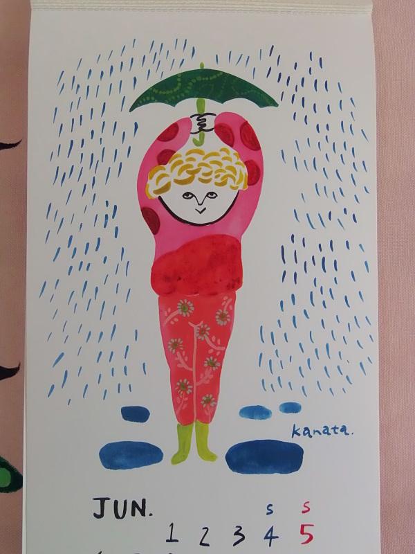 「梅雨」入りです。_a0125419_19290802.jpg