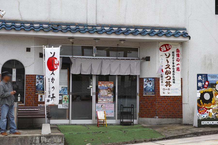 二本松市を歩く④~DP3も使いながら~_c0223825_00332255.jpg