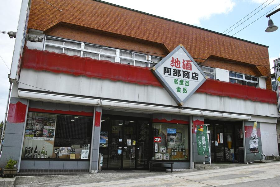 二本松市を歩く④~DP3も使いながら~_c0223825_00445543.jpg