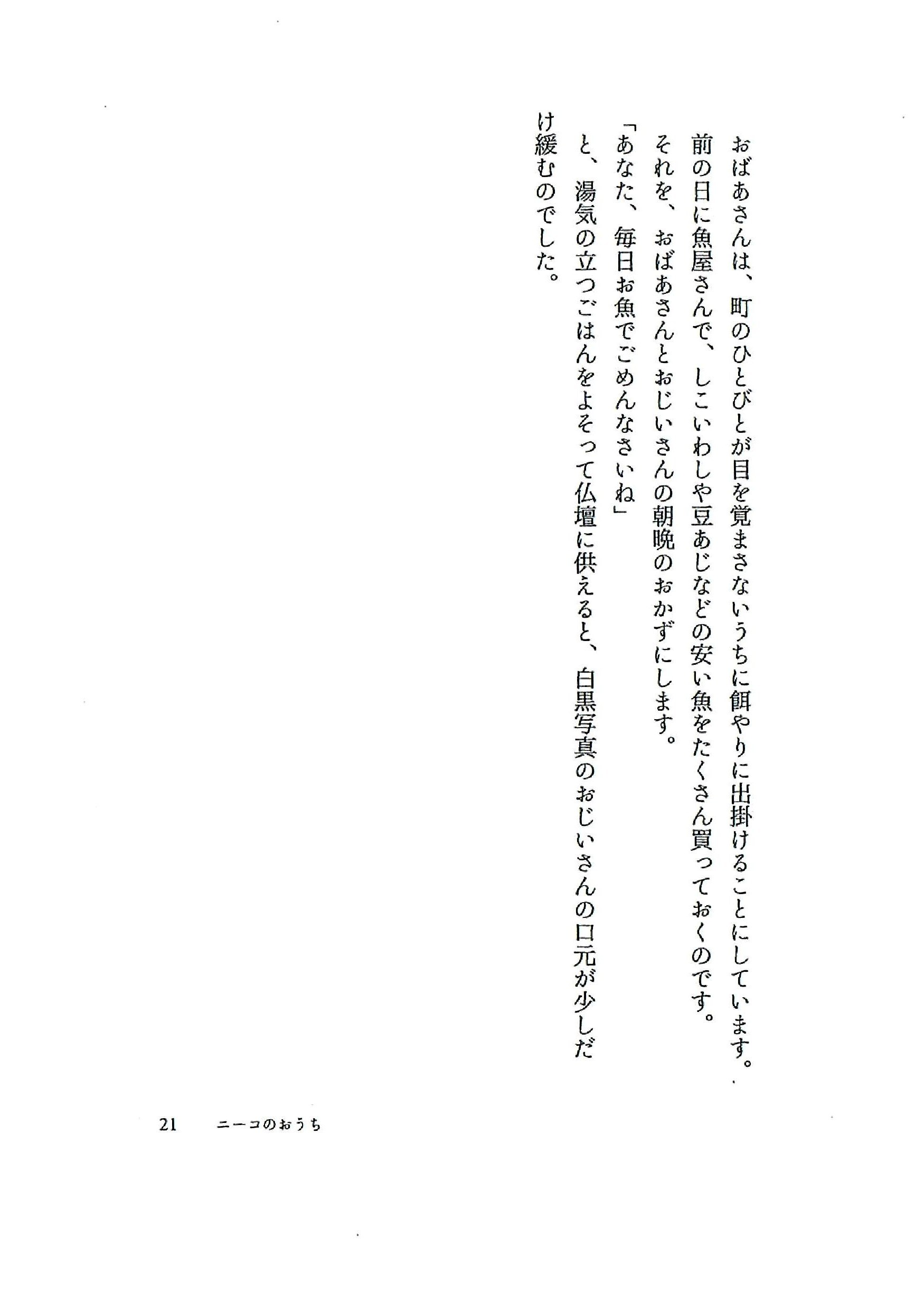 a0304335_10384727.jpg