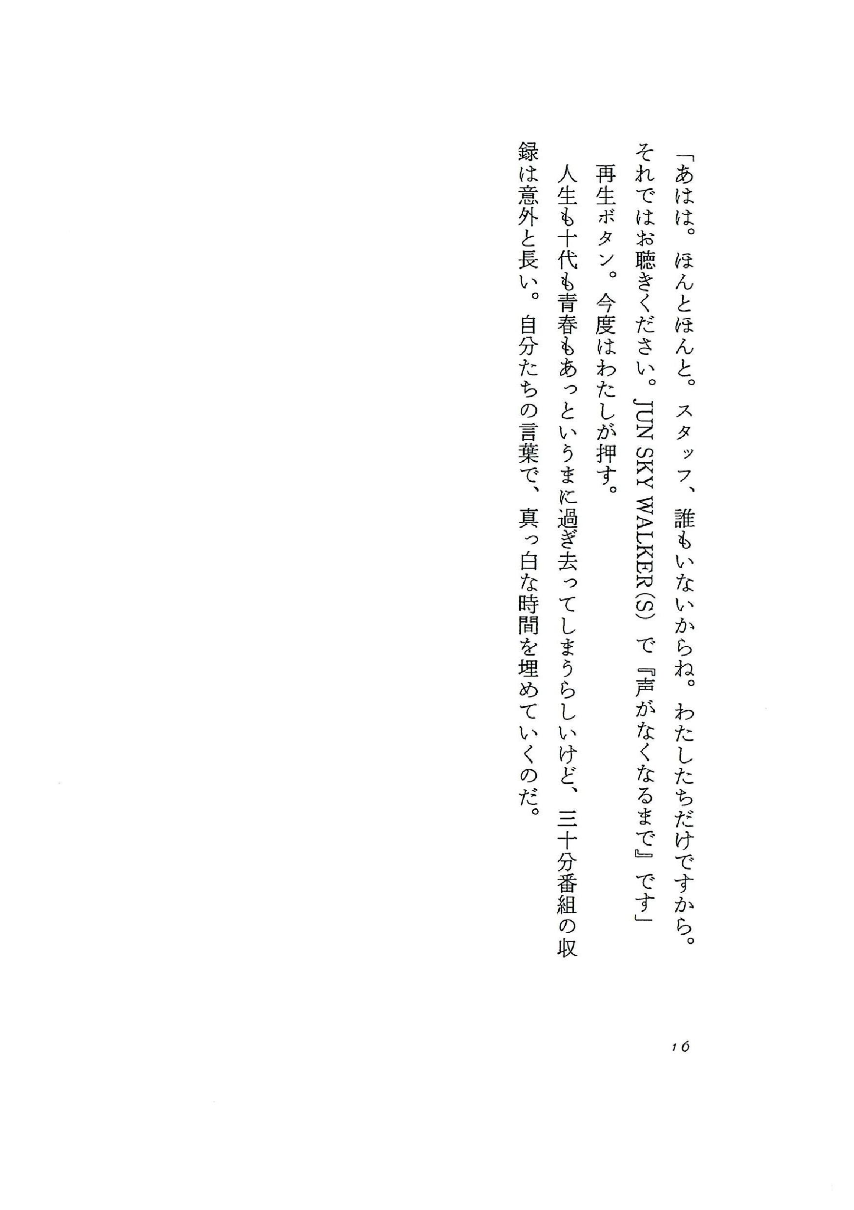 a0304335_11412476.jpg