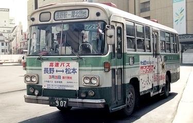 川中島バスの旧塗装車 2題_e0030537_01234529.jpg