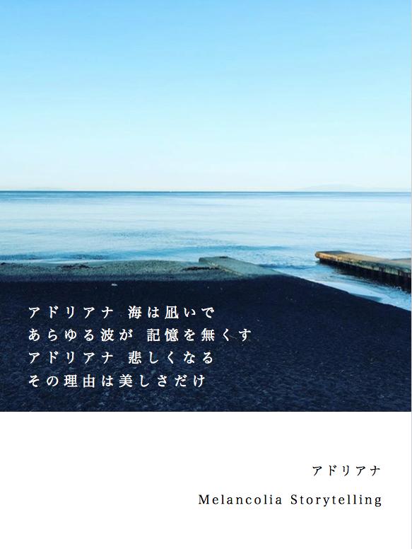 b0072051_06085810.jpg