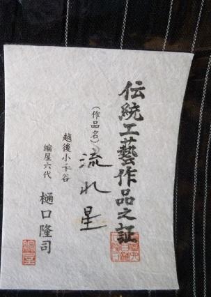 f0181251_15173834.jpg
