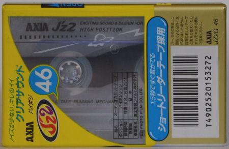 f0232256_19533522.jpg