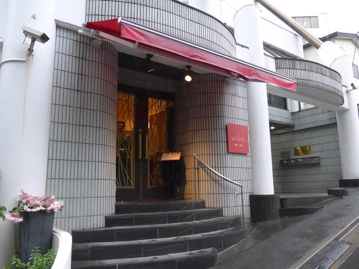 赤坂「メゾン・ド・ユーロン」へ行く。_f0232060_20381895.jpg