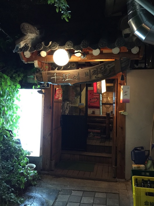 驚愕のキノコ鍋 in 弘大(ホンデ)_b0060363_1132049.jpg