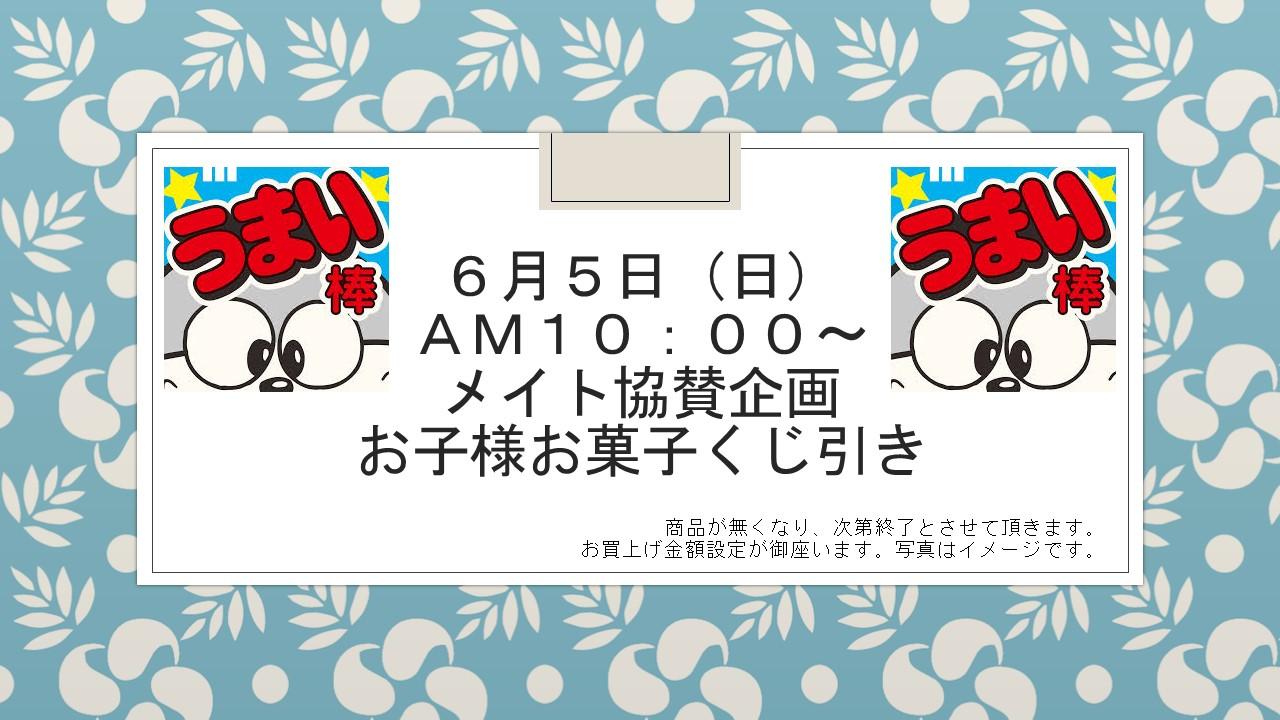 160604 イベント告知_e0181866_8382841.jpg
