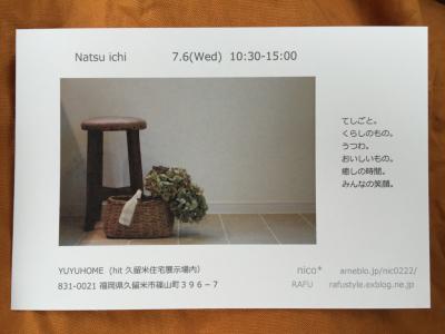 d0328968_16064435.jpg