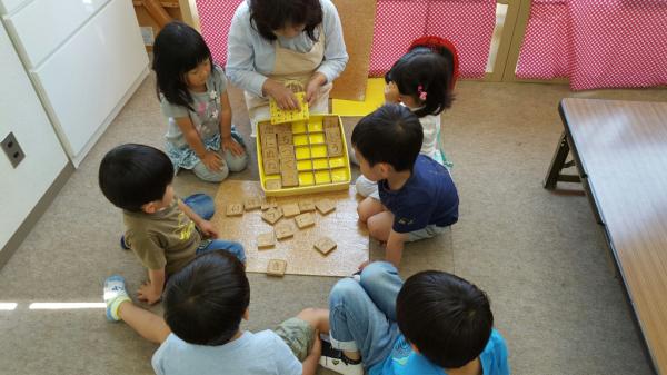 幼稚園クラス 年少さん_a0318871_18373669.jpg