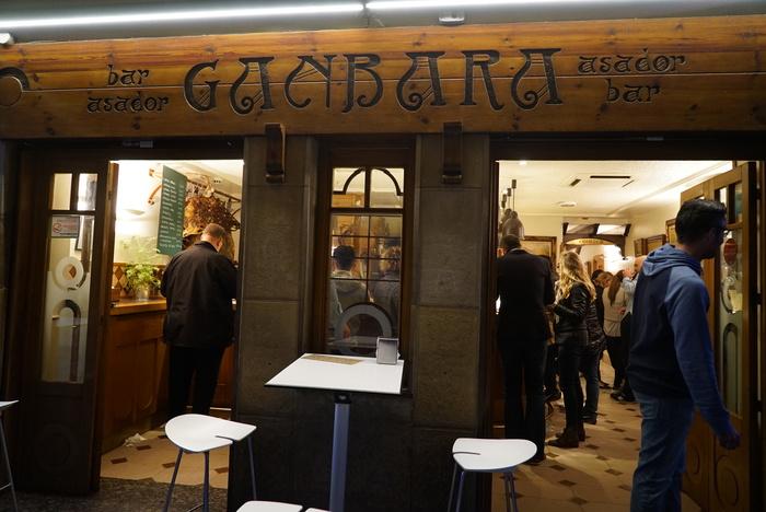 ボルドーからサンセバスチャンへ。ワインとピンチョスの旅 その10 サンセバスチャンでピンチョス三昧_a0223786_12313472.jpg