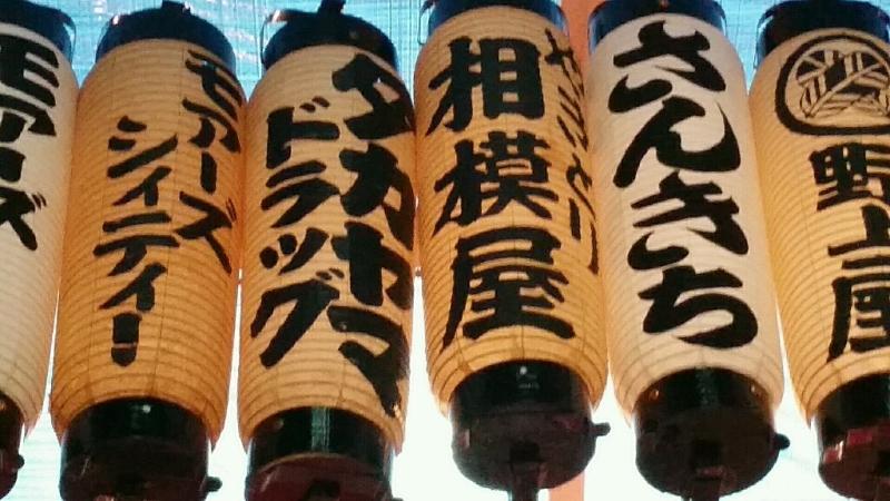 久里浜八幡町内会6月定例役員会_d0092901_20091762.jpg