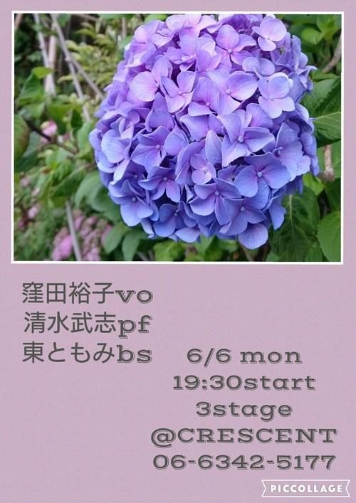 f0042307_2105793.jpg