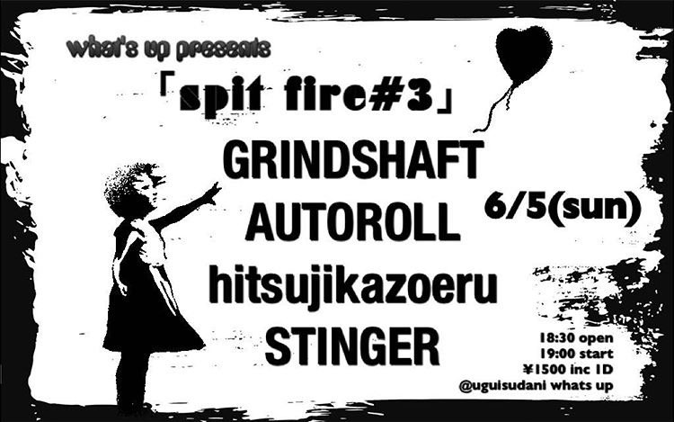 今夜、STINGER live at 鶯谷WHAT\'S UP_f0141912_10445257.jpg