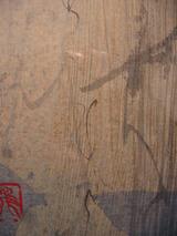 『翔 Vol.3 』展示風景と近況_f0362716_19055131.jpg
