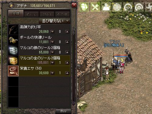 b0056117_03395148.jpg