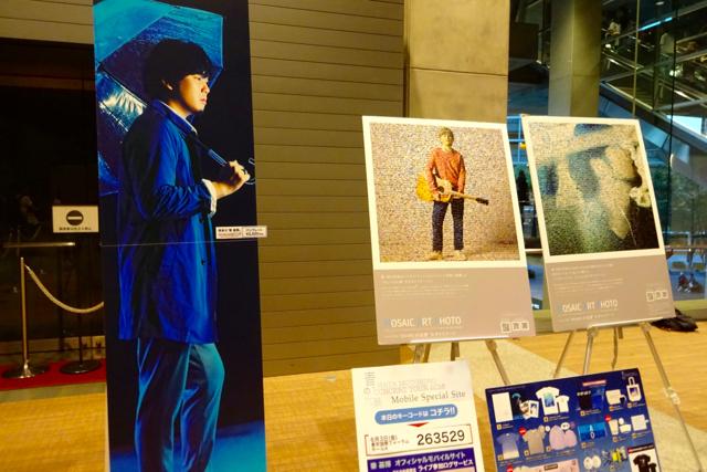 「HATA MOTOHIRO CONCERT TOYR 2016 - 青の光景 -」@東京国際フォーラム _f0348831_19283766.jpg