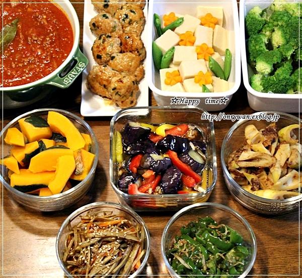 常備菜作りと見せる収納キッチンに挑戦♪_f0348032_18404728.jpg