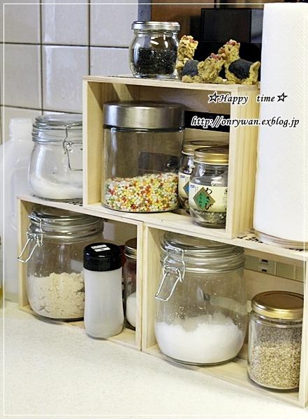 常備菜作りと見せる収納キッチンに挑戦♪_f0348032_18405706.jpg
