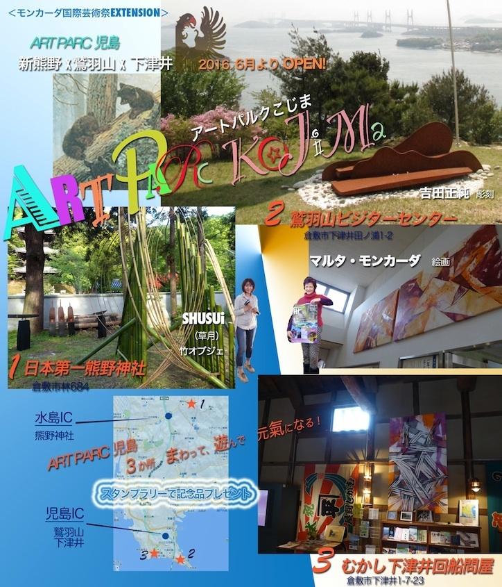 c0185842_2036964.jpg