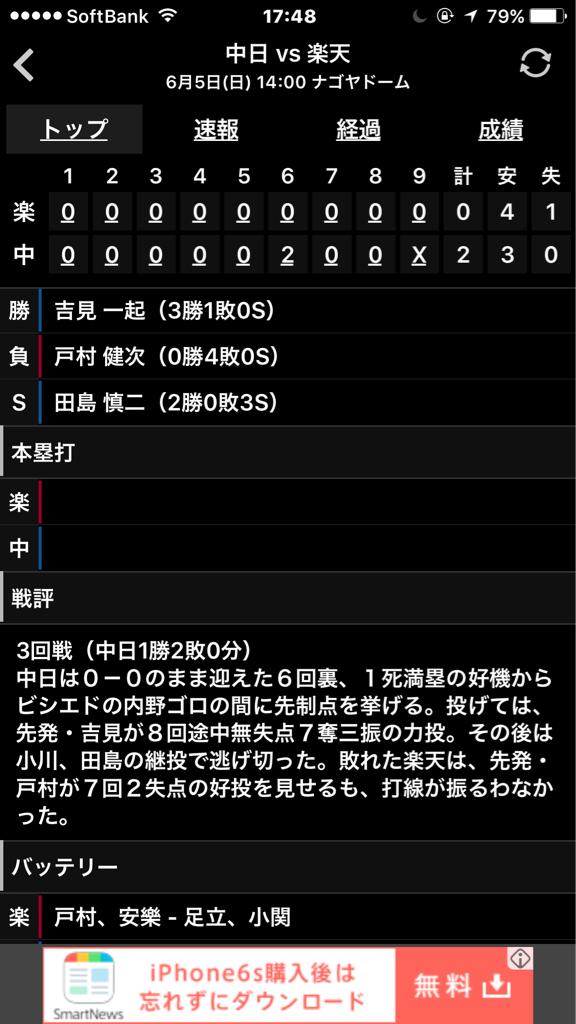 b0021251_17545186.jpg