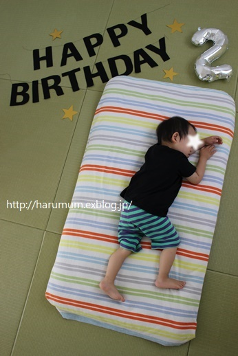 2歳おめでとう★_d0291758_23483972.jpg