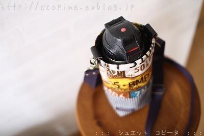 c0360661_20332772.jpg
