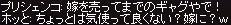 a0201367_13532610.jpg