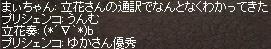 a0201367_14522435.jpg